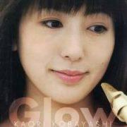 Kaori Kobayashi Lullaby Child