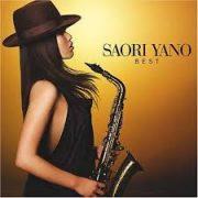 Saori Yano I and I