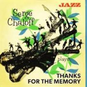 Serge Chaloff Thanks for the Memory